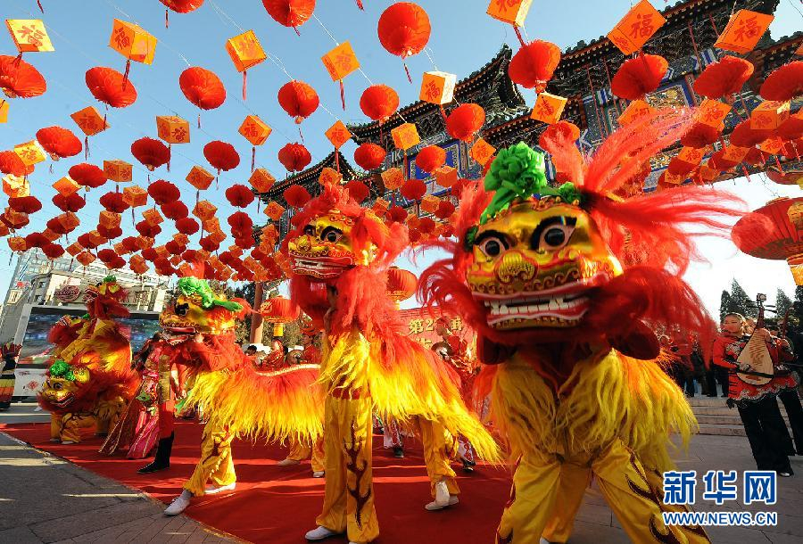 renos arts culture events for february - Chinese New Year Festival