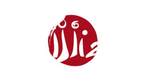 Ijji 2 logo