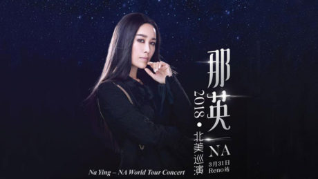 Na Ying World Tour Concert Reno Events Center