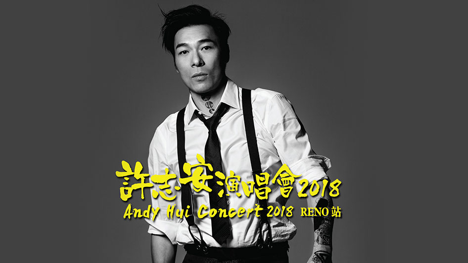 andy hui - photo #8