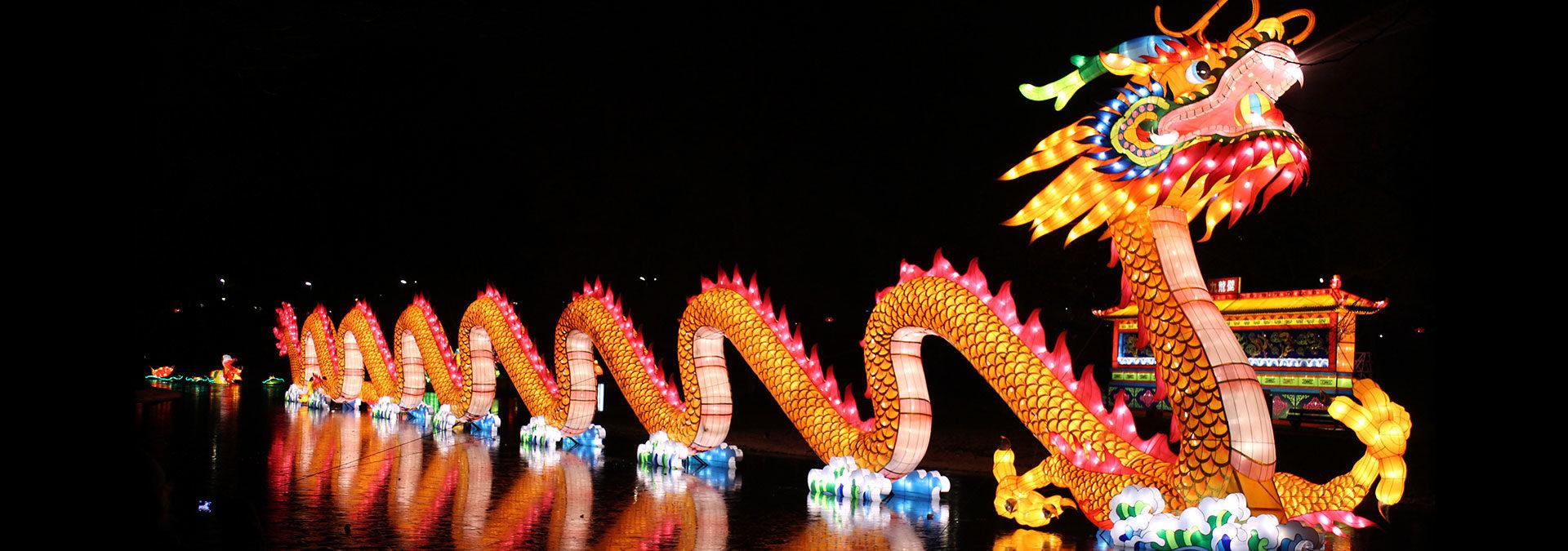 Dragon Lights Festival Reno